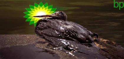 Derrière le logo de BP (parce que la planète doit mourir)