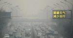 La pollution de l'air serait plus meurtrière que le Sida et les accidents de la route