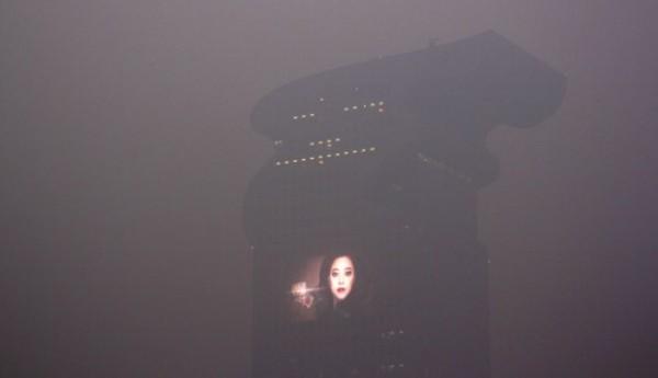 Blade Runner, c'est maintenant !