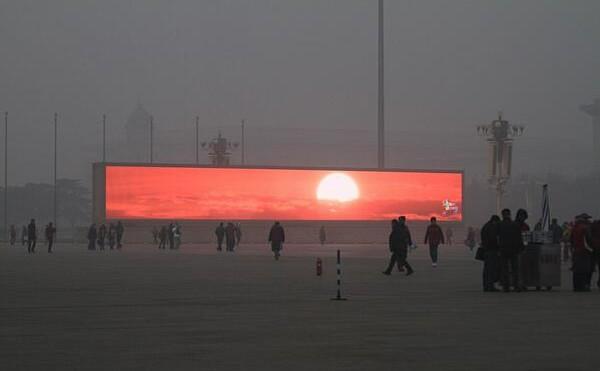smog-pekin