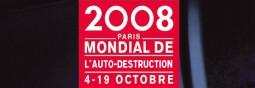 mondial-automobile-2008-bandeau.jpg